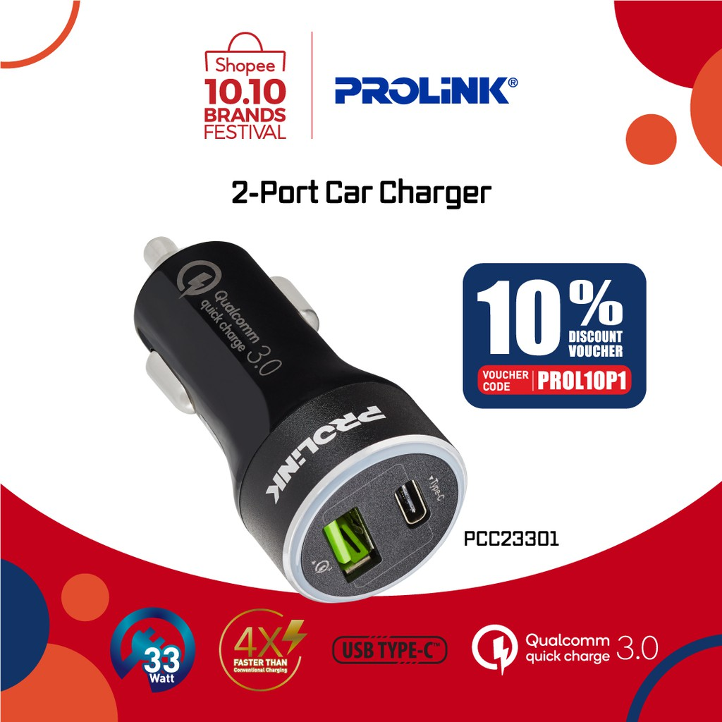 PROLiNK 33W 2-Port Car Charger with Type-C/ QC3.0 Fast Charging Advanced Protection PCC23301