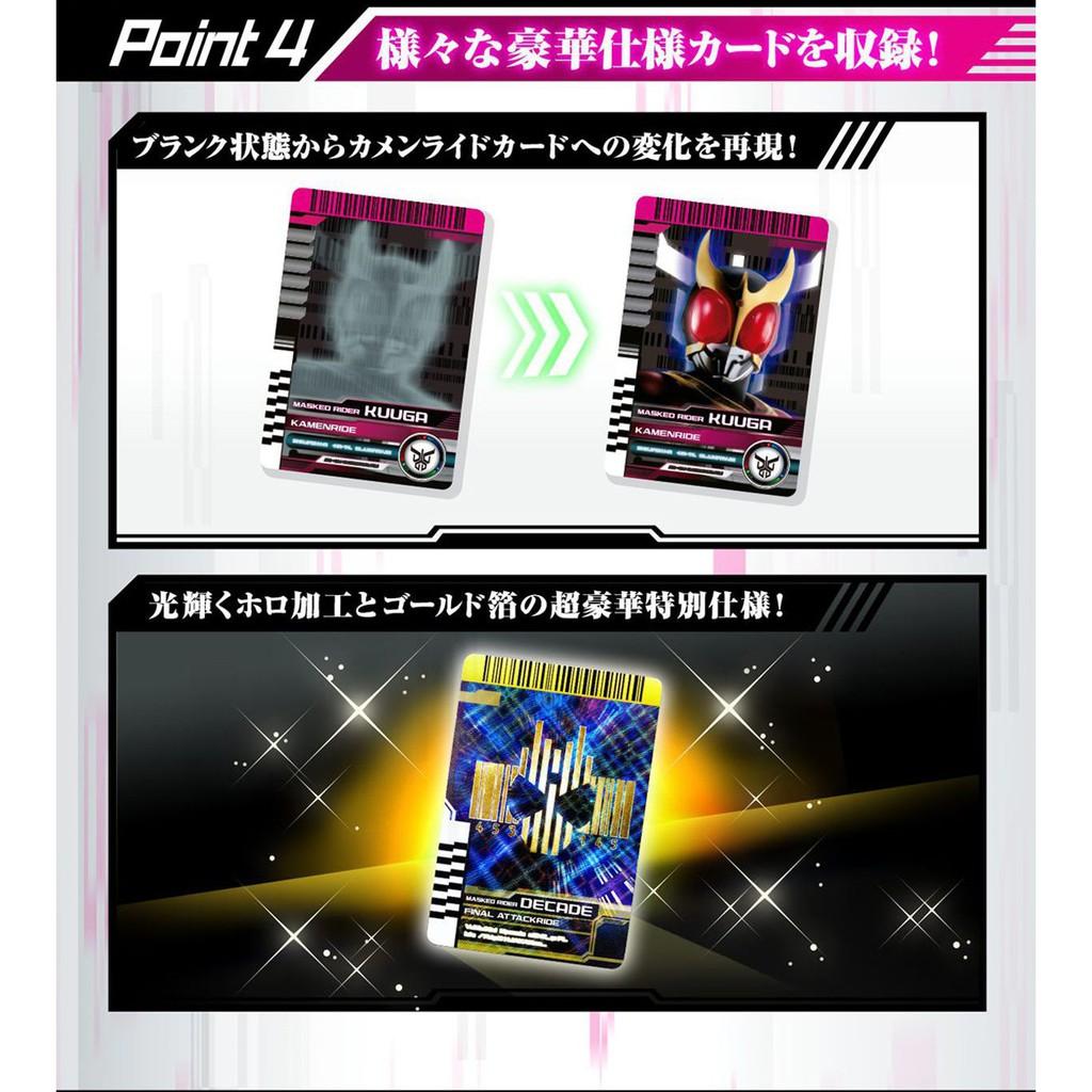 Premium Bandai Kamen Rider Kamen Masked Rider Decade Rider Card Archives Neo