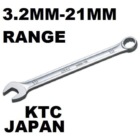 3.2MM-21MM RANGE KTC JAPAN CRV COMBINATION SPANNER NUT SOCKET WRENCH