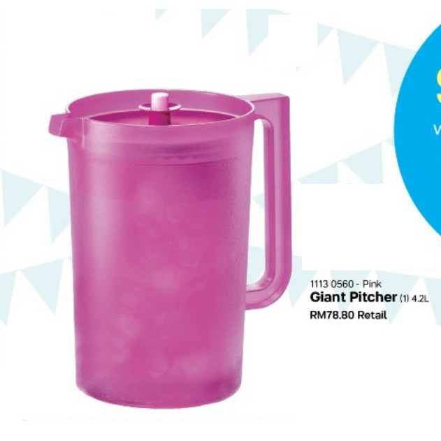 Tupperware Giant Pitcher (1) 4.2L