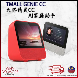 Tmall Genie CC Ai Wifi Bluetooth Mini TV Speaker Android 7