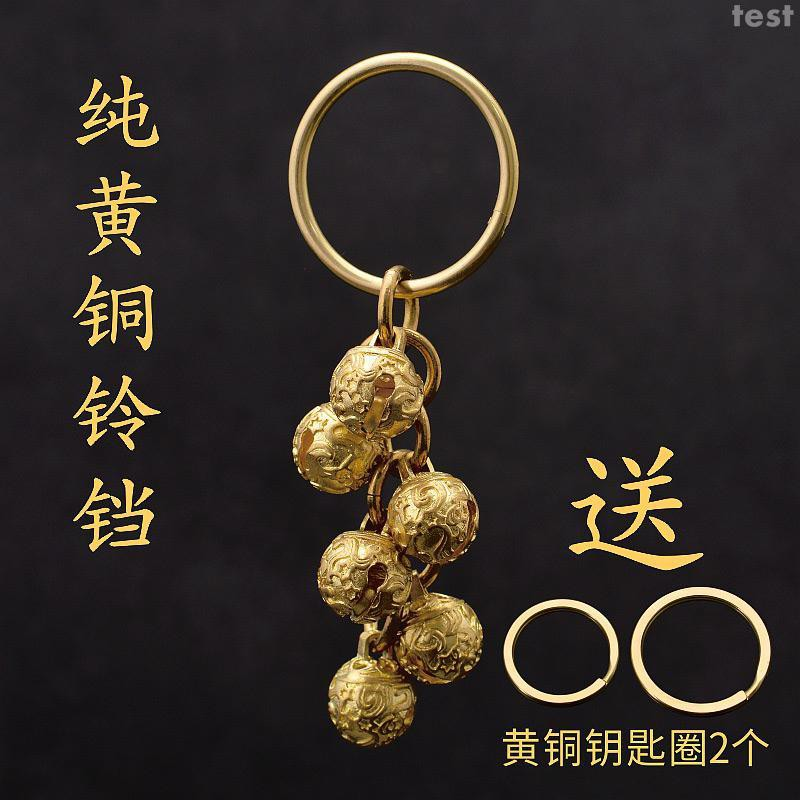 Creative Key Holder Key Ring Bag Womens Mens PU Leather Car Keychain Candy Color