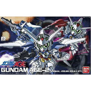 SD up to Q version BB 371 AGE AGE-2 Normal / double gun double gun form