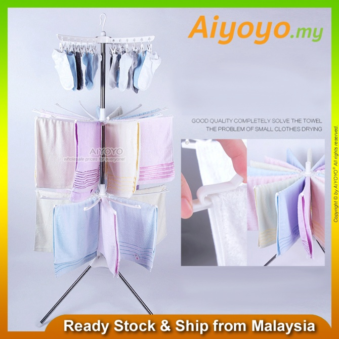 3 Tiers Foldable Clothes Drying Rack Baby Clothes Hanging Rack Penyidai Baju Underwear Socks Laundry Hanger