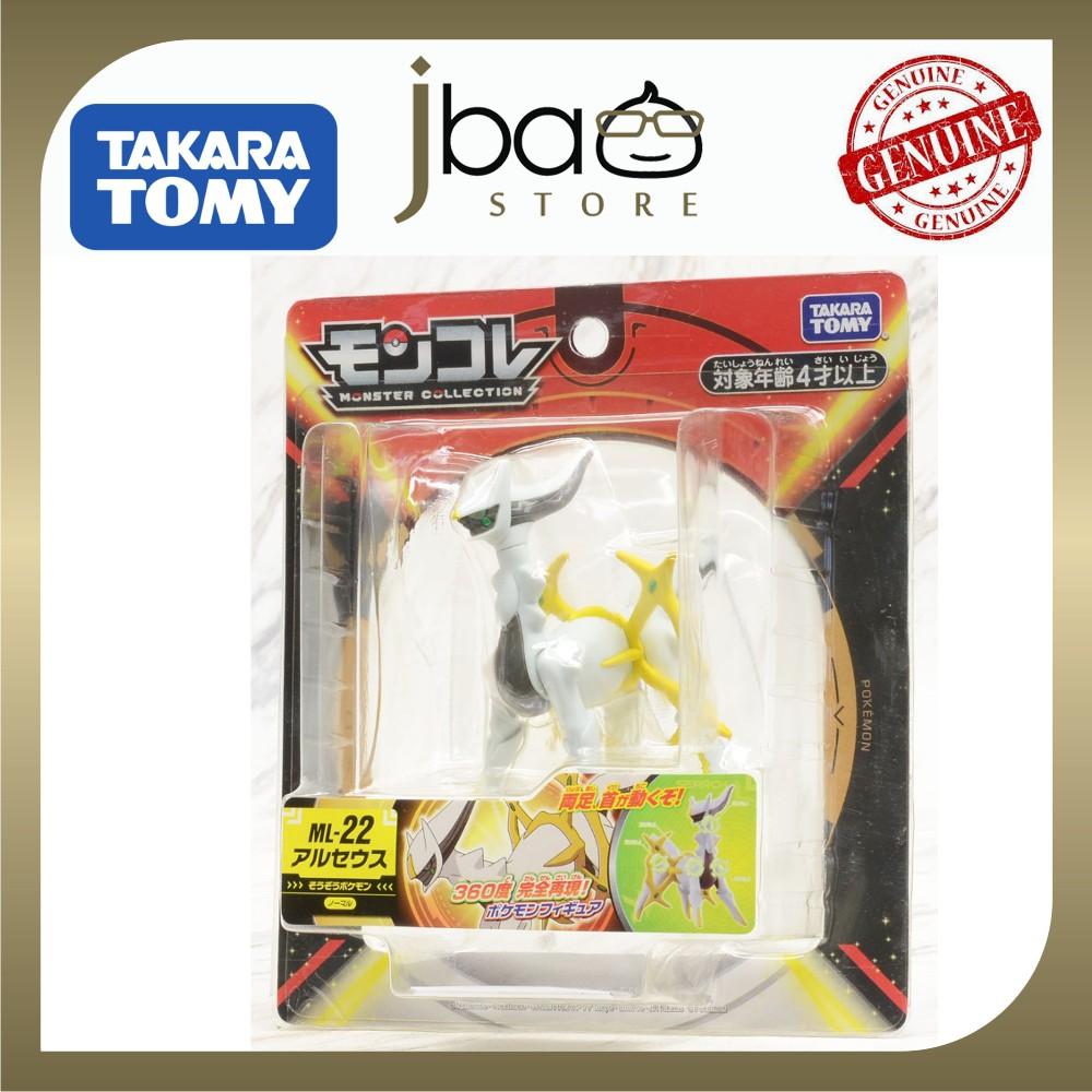 Takara Tomy Monster Collection ML-22 Arceus  Pokemon Pocket Monster