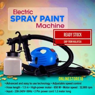 Electric Spray Gun Multi Function Automatic DIY Portable