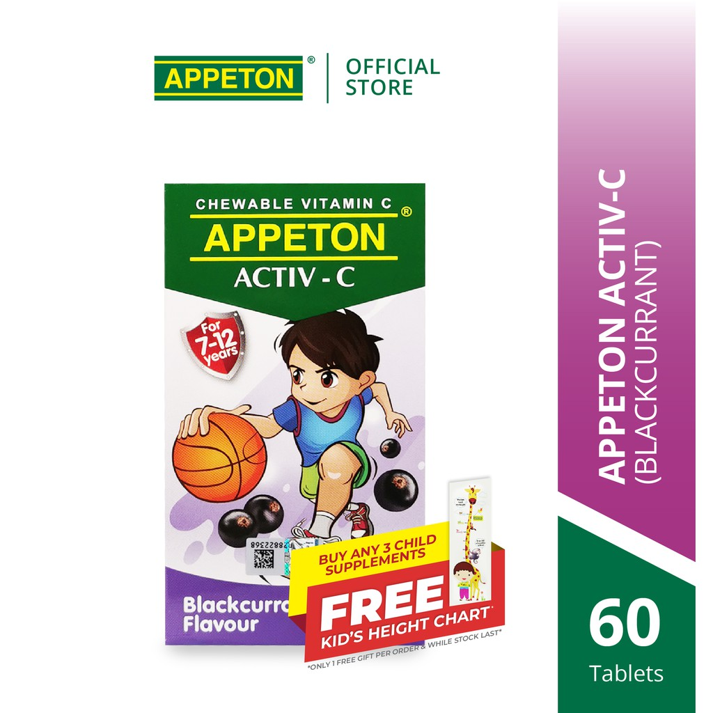 APPETON ACTIV-C 100mg Chewable Tablet for 7-12 Years Old Blackcurrant for Children Immunity (60's)