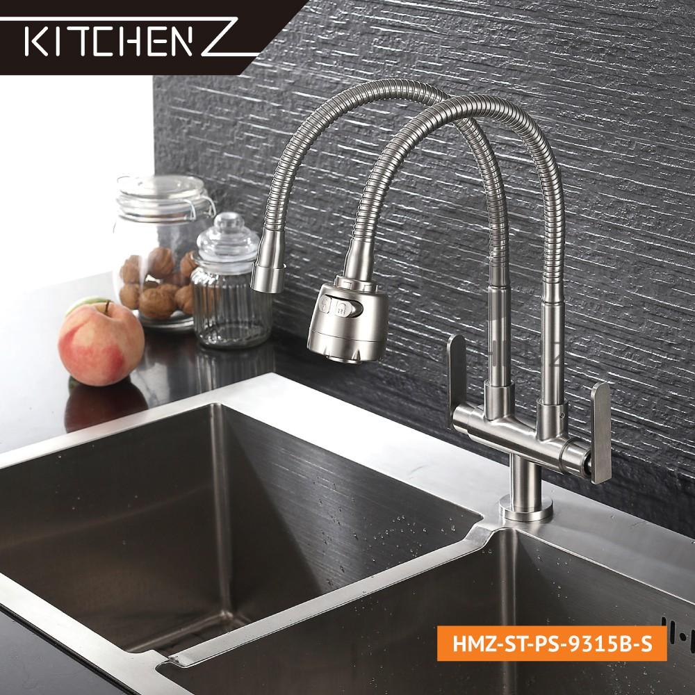 Kitchenz SUS304 Stainless Steel Double Flexible Hose 360° Swivel Spout Kitchen Faucet Pillar Sink Tap HMZ-ST-PS-9315B-S