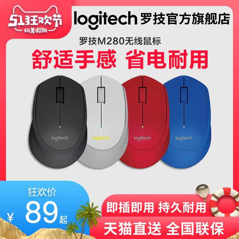 af1ae0c1a5e [Official Monopoly] Logitech M220 Silent Wireless Mouse Notebook Desktop  Millet Lenovo Computer Wireless Gaming Mouse M   Shopee Malaysia