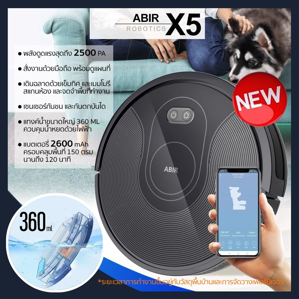 ⚡⚡โค้ด HAVAC ลดเพิ่ม 200⚡⚡หุ่นยนต์ดูดฝุ่นถูพื้น ABIR X5 Wifi แบตเยอะ 2600 mAh ระบบควบคุมแท็งค์น้ำ Gyro-Mappin