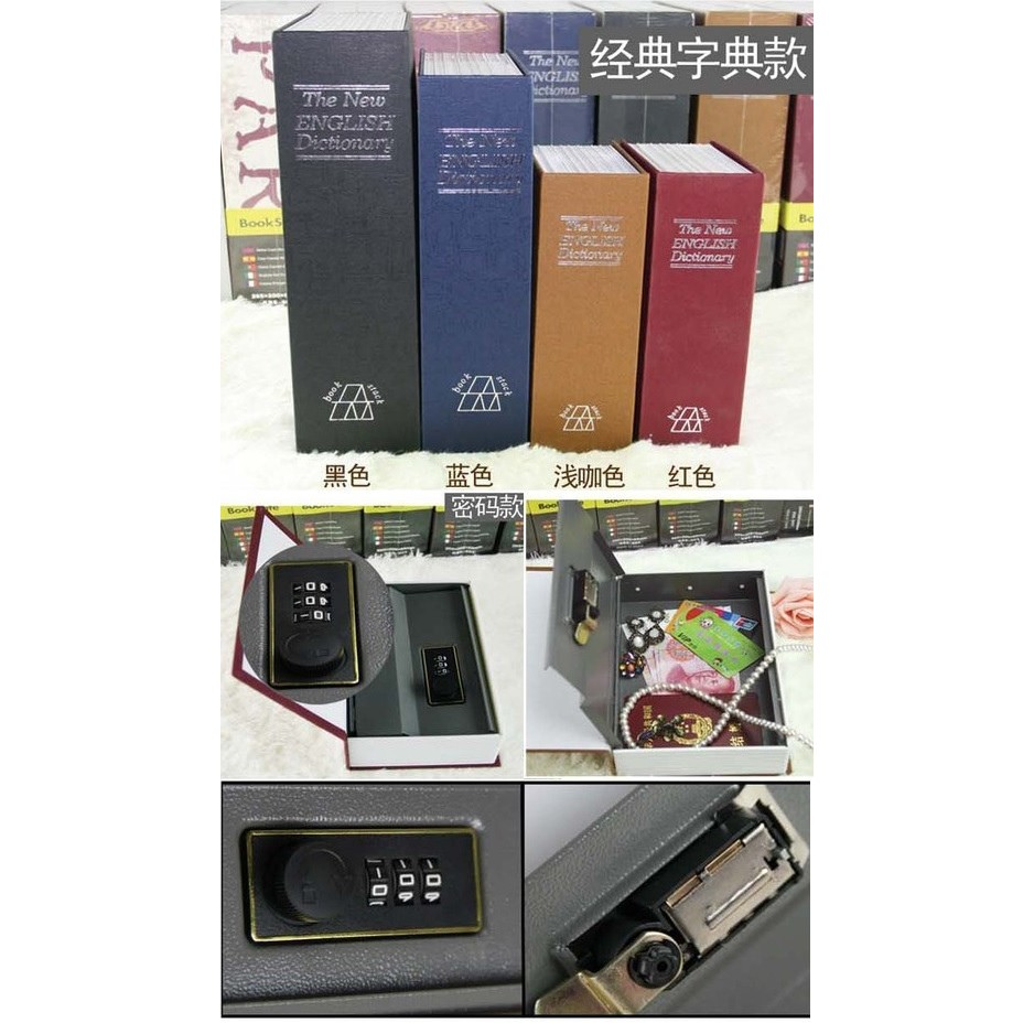 🚛Ready stock Local📦 Digital Password Secret Safe Book Security Hidden Lock Safe Box