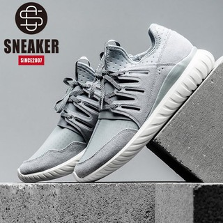 0a76846dff86 Authentic Adidas Tubular Radial gray couples leisure shoes S80112 S80114