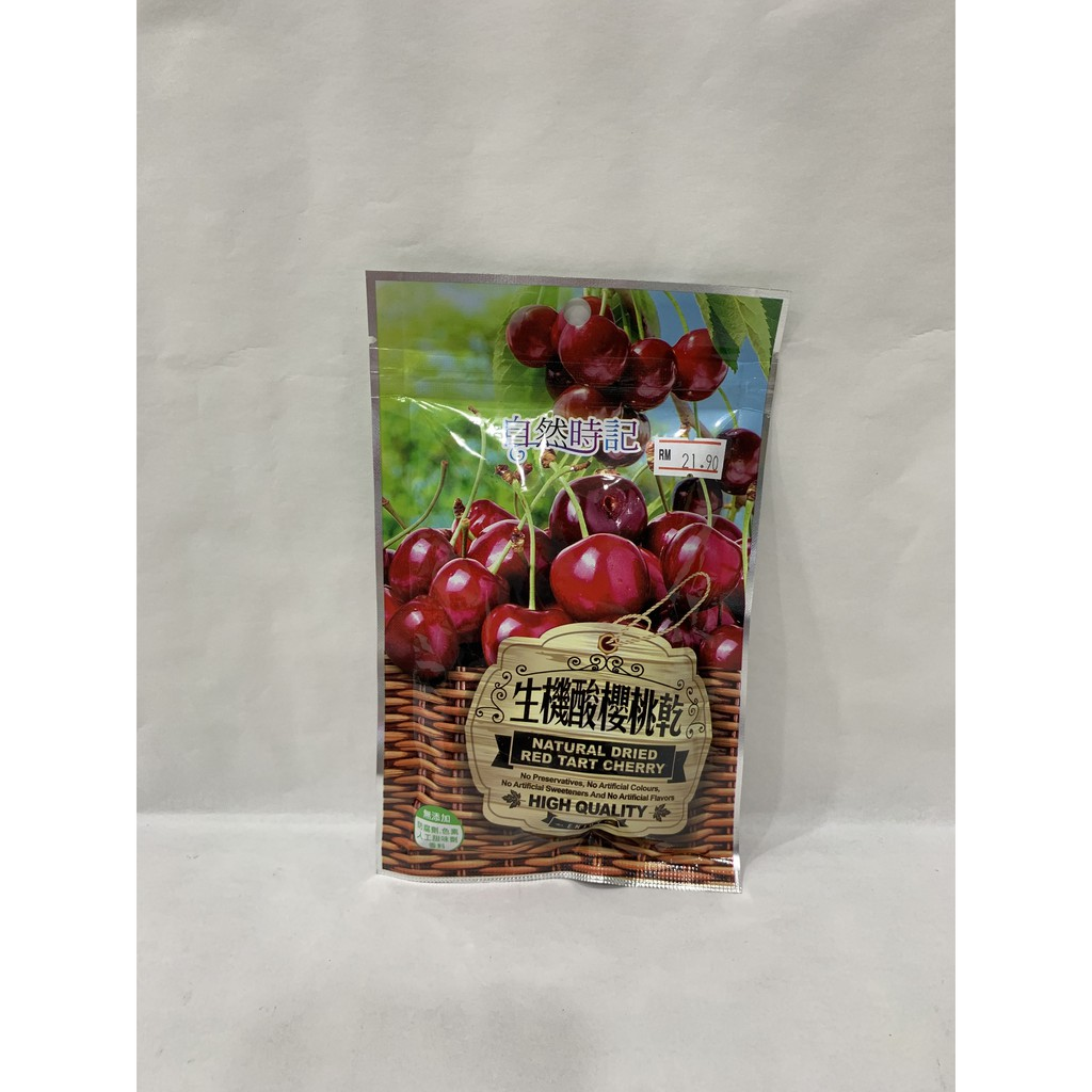 NATURAL DRIED RED TART CHERRY 100G