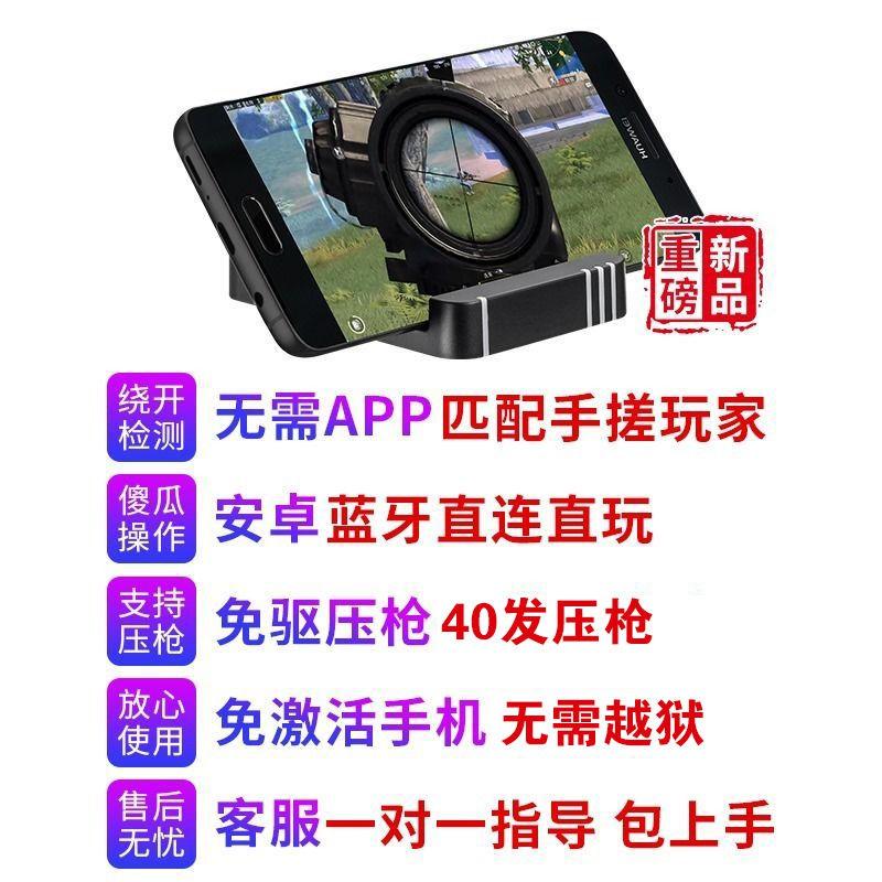 YUEYU One-Handed Gaming Keyboard Mechanical Ergonomic Mini Game Keypad 35Keys LED Backlit Portable