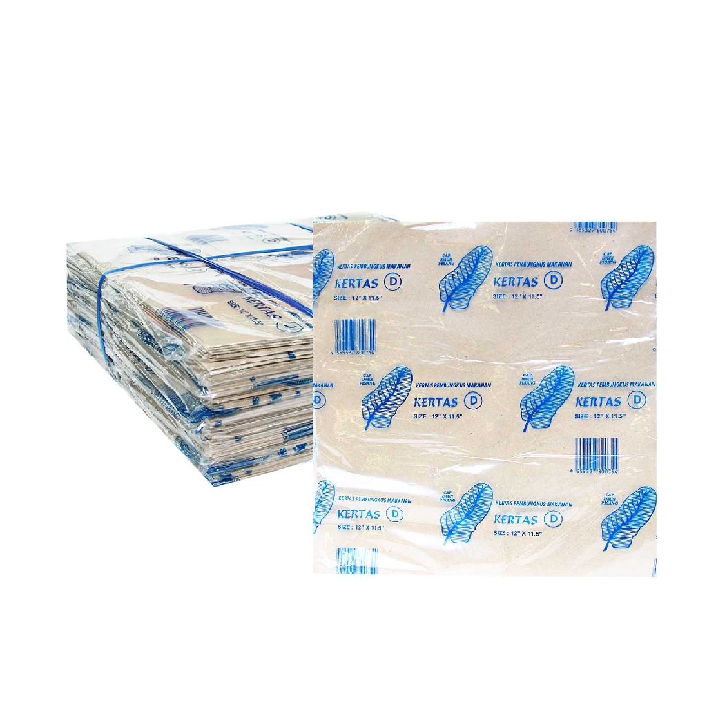 """Hawker Food Wrap Paper D ( 12"""" x 11.5"""" ) 60's x 10 Packs"""