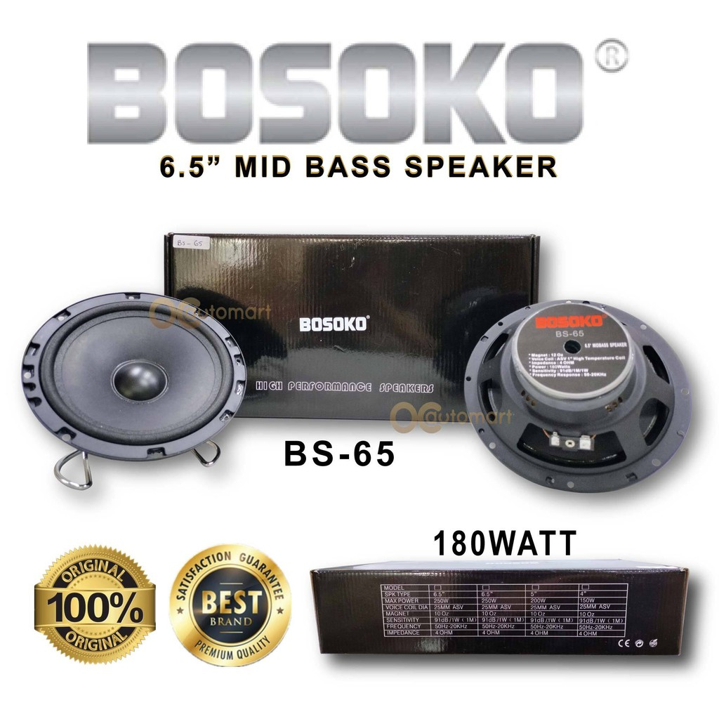 """BOSOKO Sound System Mid Bass 6"""" 2 way speaker 6"""" component 6x9 speaker 2ch-4ch amplifier amplifier 4-5 band pre amp"""