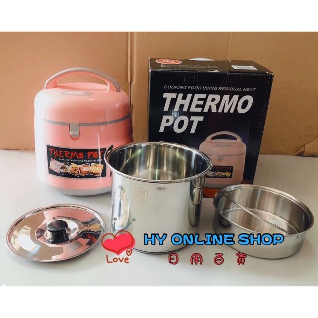 2 5L 免火再煮焖烧锅 Thermal Thermos Pot
