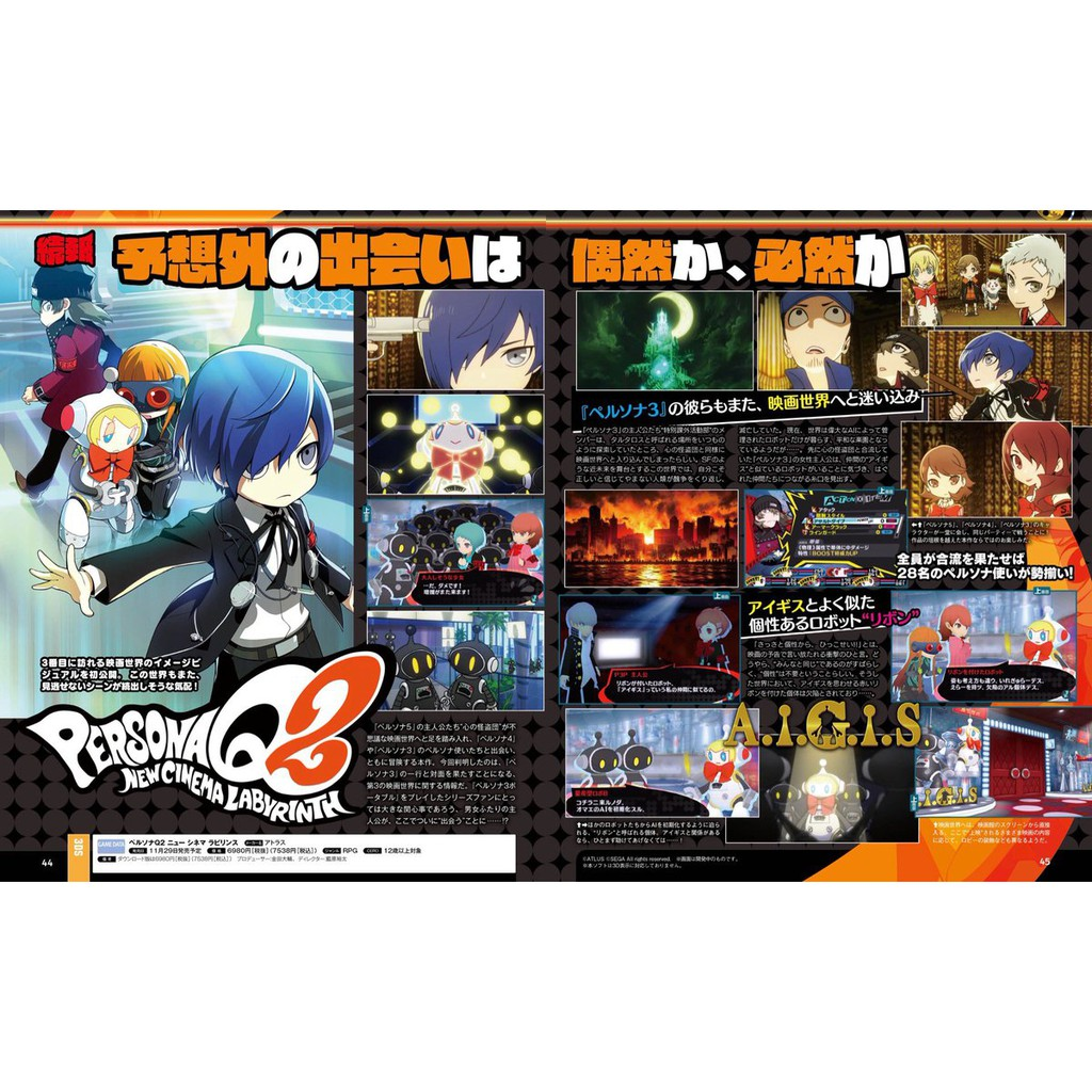 persona q2 new cinema labyrinth for pc