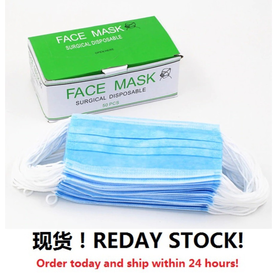 Ready Stock 25pcs Non Woven 3 Ply Face Mask Disposable Medical ...