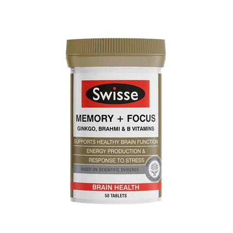 【Ready Stock】 SWISSE Memory + Focus 增强记忆力片(50 tablets) (Authentic Import Australia)