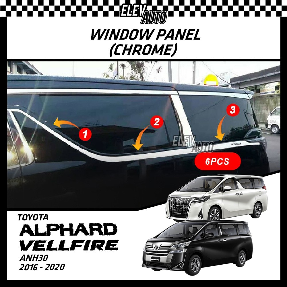 Toyota Alphard / Vellfire ANH30 2016-2021 Window Panel Chrome (6pcs)