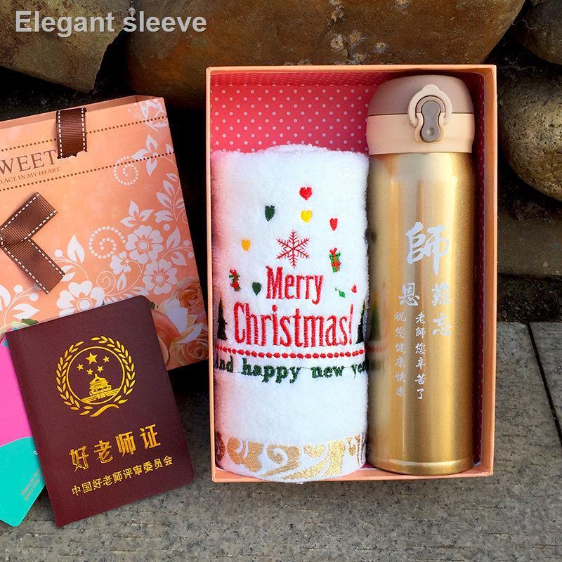 Spot Christmas Eve Gift Teacher To Kindergarten Primary Junior High School Teachers Creative Practical Shopee Malaysia