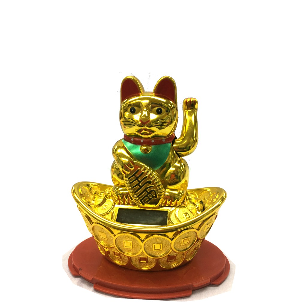 Golden Lucky Cat with Waving Arm - Solar Powered
