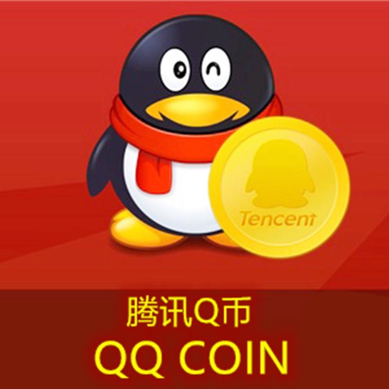 0 65 1 Qq Coin Topup 腾讯q币充值 Cn Shopee Malaysia
