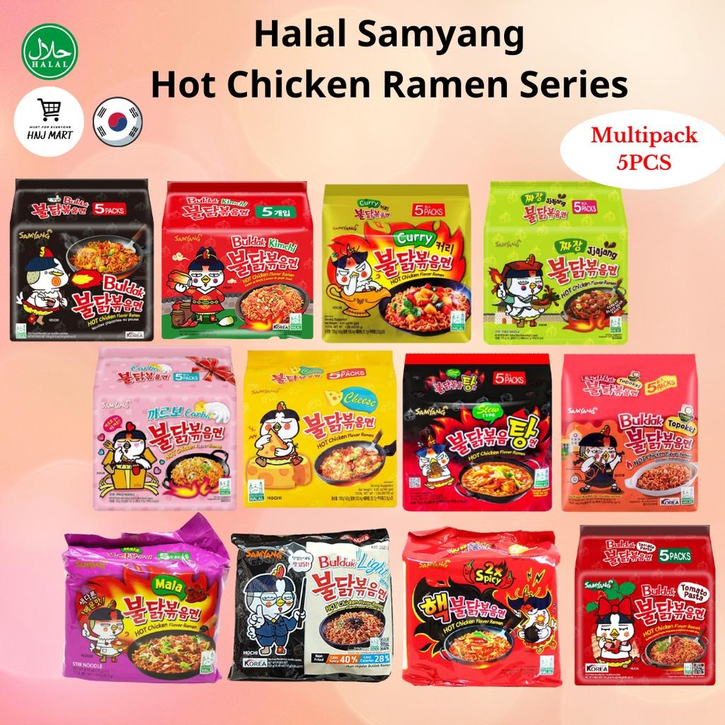 Halal Korea Samyang Hot Chicken Ramen Series (MultiPack 5 pcs) [12 Flavor] Buldak Stir Fried Ramen韩国三养火鸡辣面