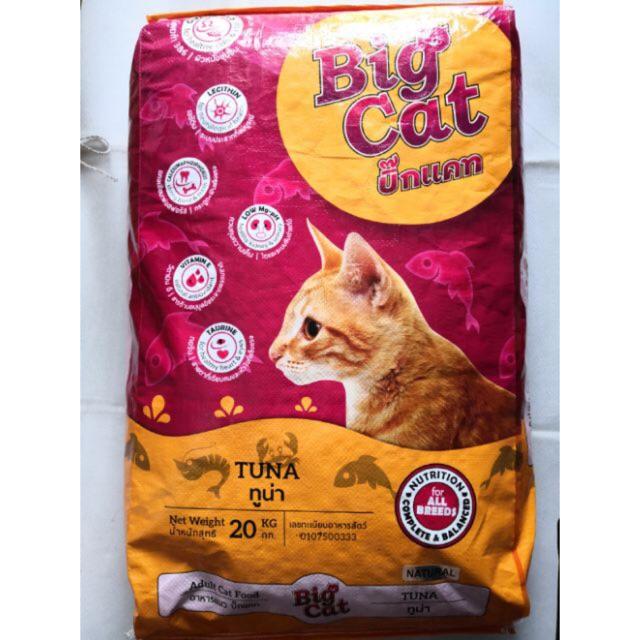 Big Cat Cat Food Tuna Seafood Makanan Kucing Murah Cat Food Cheap