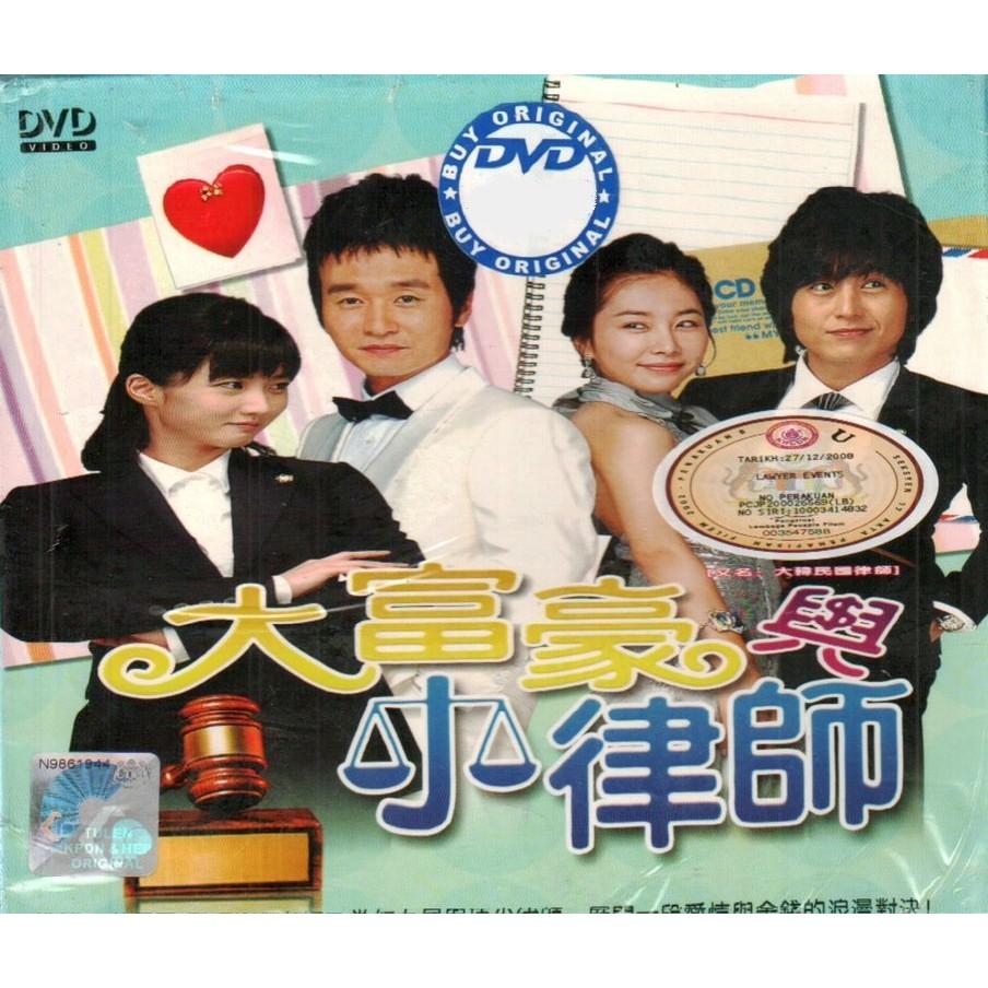 Korean Drama Lawyer Events Dvd Cheongdam Dong Alice