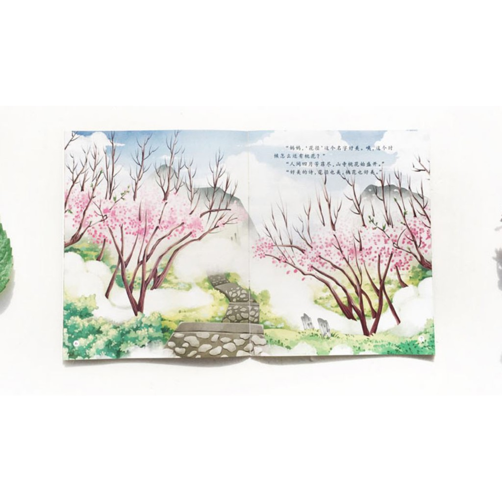 OFFER! Ready Stock -Children China historical sites books 有声伴读彩图版中国地理名胜古迹旅游景点绘本