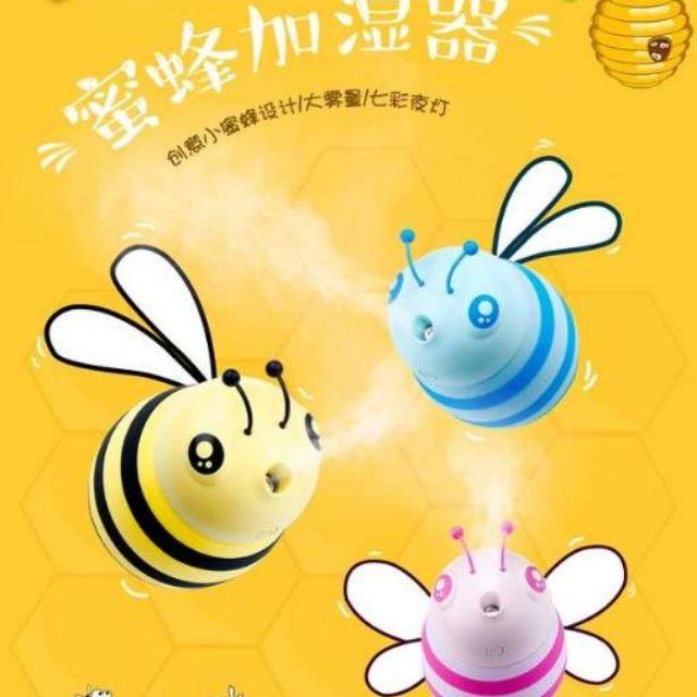 [Ready Stock] Cute Bee Air USB Humidifier RGB light 300ML