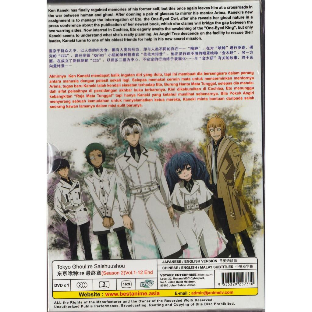 Anime DVD Tokyo Ghoul : Re Saishuushou Season 2 Vol 1-12 End