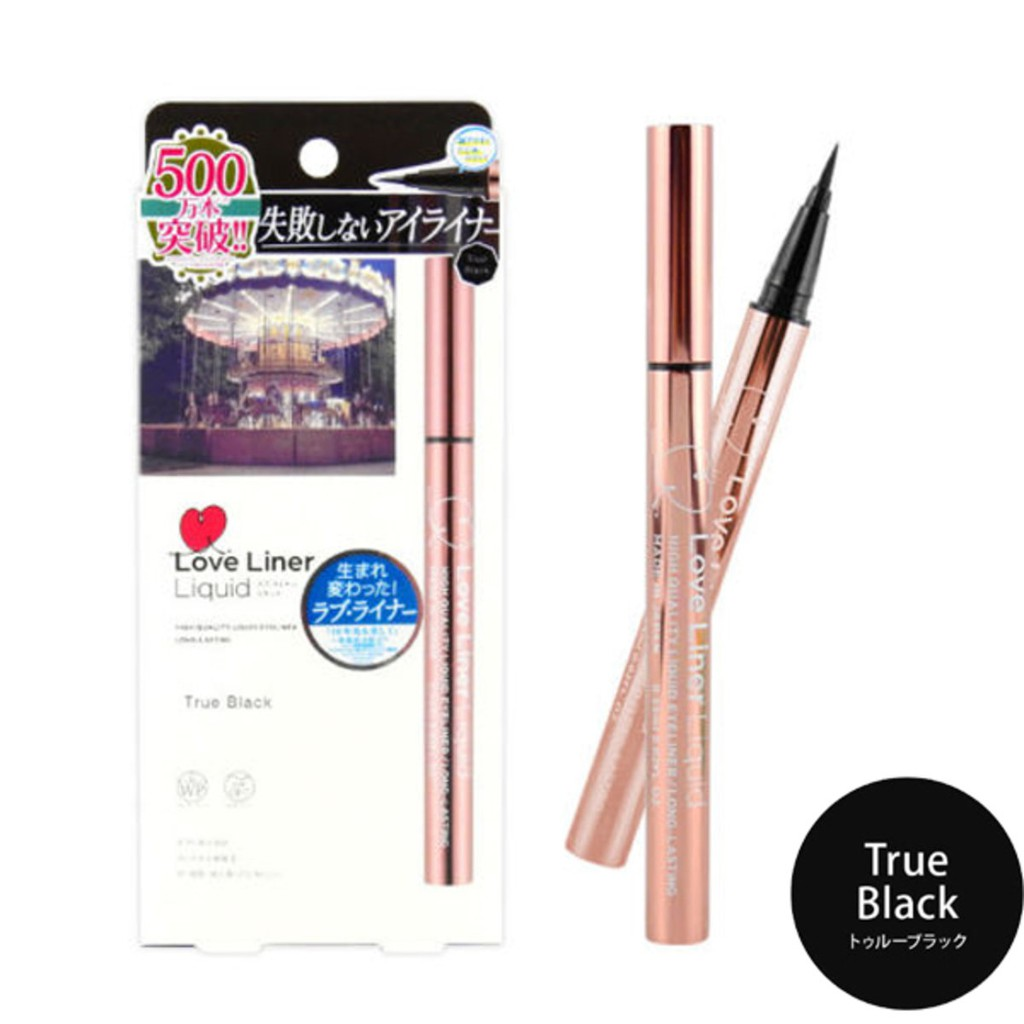 MSH Love Liner Liquid Eyeliner - True Black