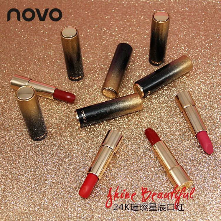 Star Lipstick Matte Velvet NOVO5222 Color Moisturizing Lipstick Bean Paste Maple Leaf Red