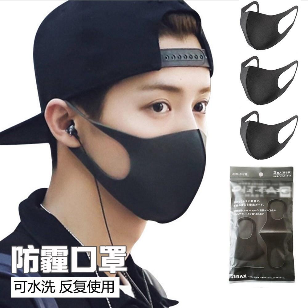 Fashion 3 Mask pitta Face Slim 1 Alan 2 Free Sheets Trendy Walker buy