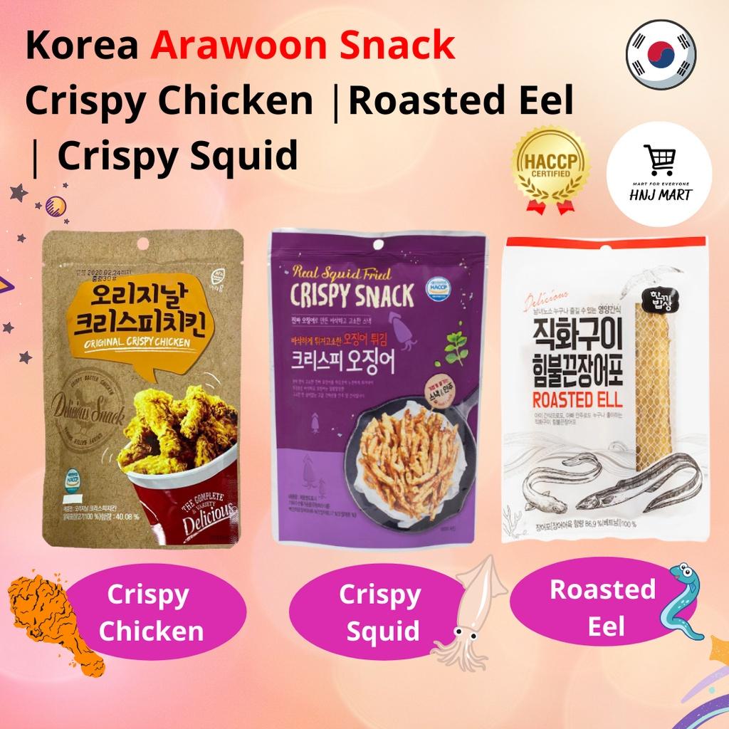 Korea Arawoom Crispy Chicken Snack / Crispy Squid Snack / Roasted Eel Snack 30g 韩国炸鸡块/韩国鱿鱼条/韩国鳗鱼条