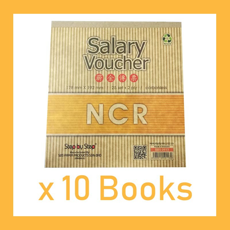 [10 Books] SBS0113 Carbonless NCR Salary Voucher 178mm x 192mm (25 sets x 2  ply)