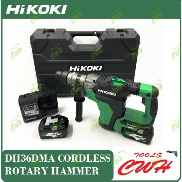 HITACHI Hikoki DH36DMA SDS MAX Cordless Rotary Hammer+ 32min.Rapid Smart Charger + 2x MULTI VOLT Batteries (BSL36A18)
