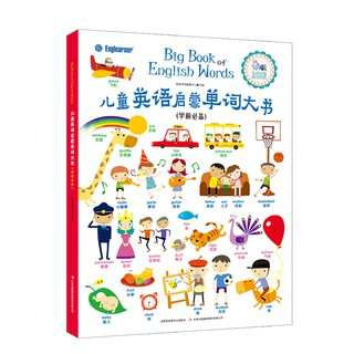 Education Alphabet Animals Kids Learning English Teaching  A4 260gsm