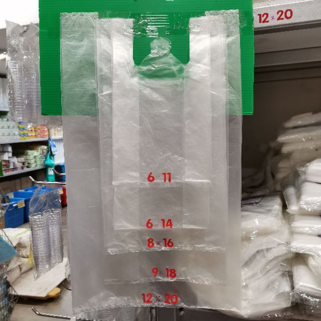 500g PP Plastik Semi Jernih Tangkai Packaging Bag Semi Clear Lutsinar Transparent Plastic