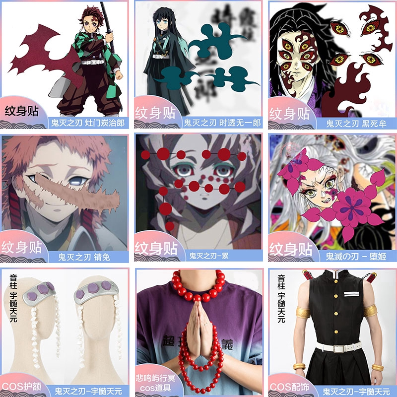 Ready Stock Demon Slayer Kimetsu No Yaiba Tattoo Stickers Cosplay Prop Tanjirou Tokitou Muichirou Uzui Tengen Shopee Malaysia Swearing to protect her new family and friends, little y/n promises to become a demon slayer and kill every demon. ready stock demon slayer kimetsu no yaiba tattoo stickers cosplay prop tanjirou tokitou muichirou uzui tengen
