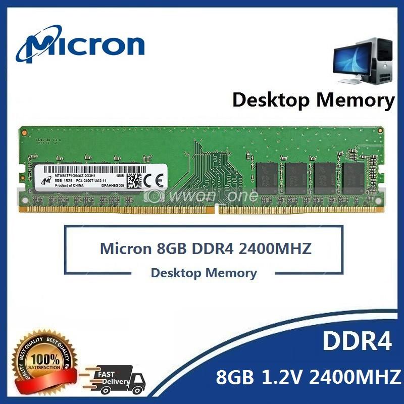 Micron 8GB 16GB 32GB 1RX8 PC4-19200 PC4-2400T DDR4 2400Mhz 288Pin Desktop Memory