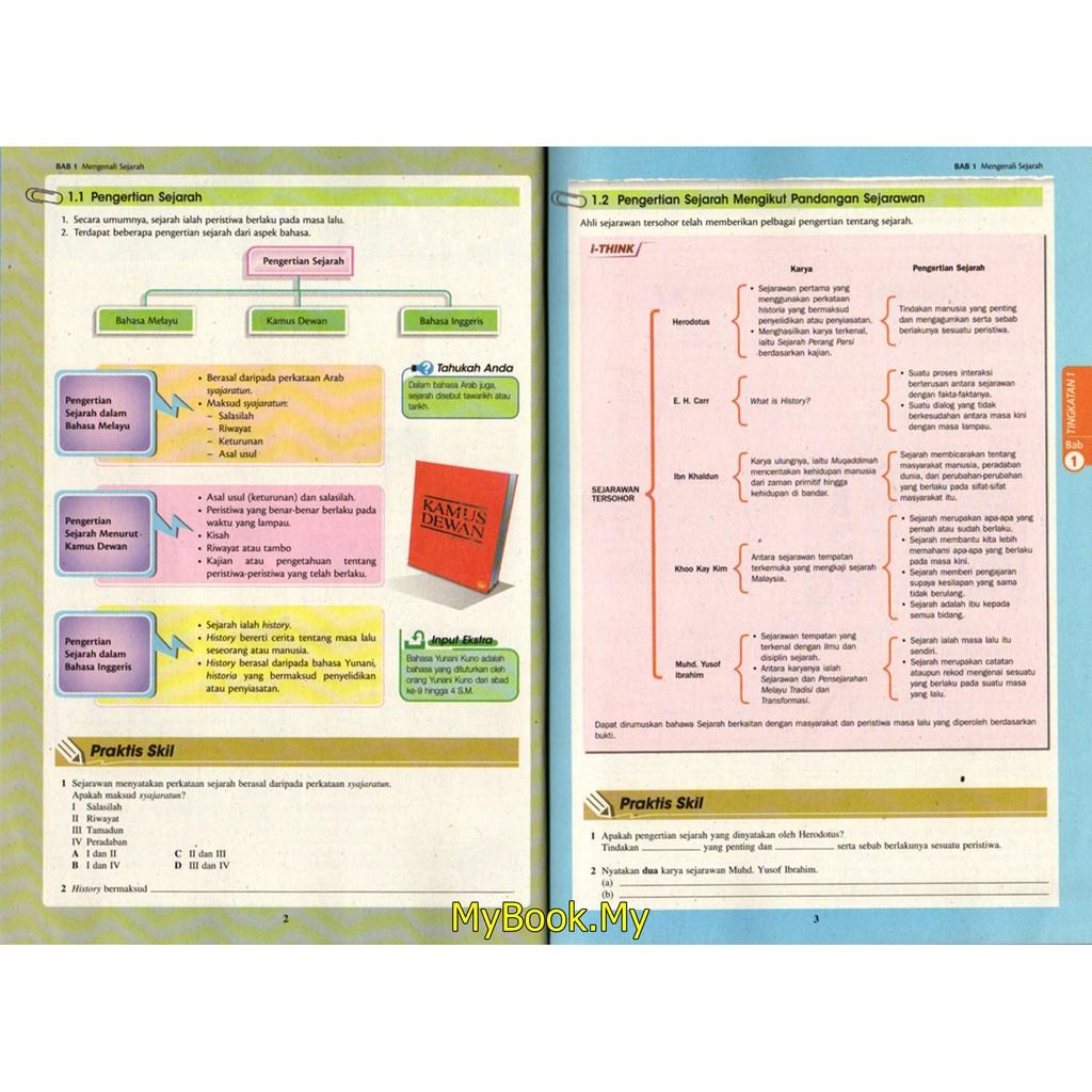 Myb Buku Rujukan Nota 2020 Super Skills Ulang Kaji Pt3 Tingkatan 1 2 3 Kssm Sejarah Sasbadi Shopee Malaysia