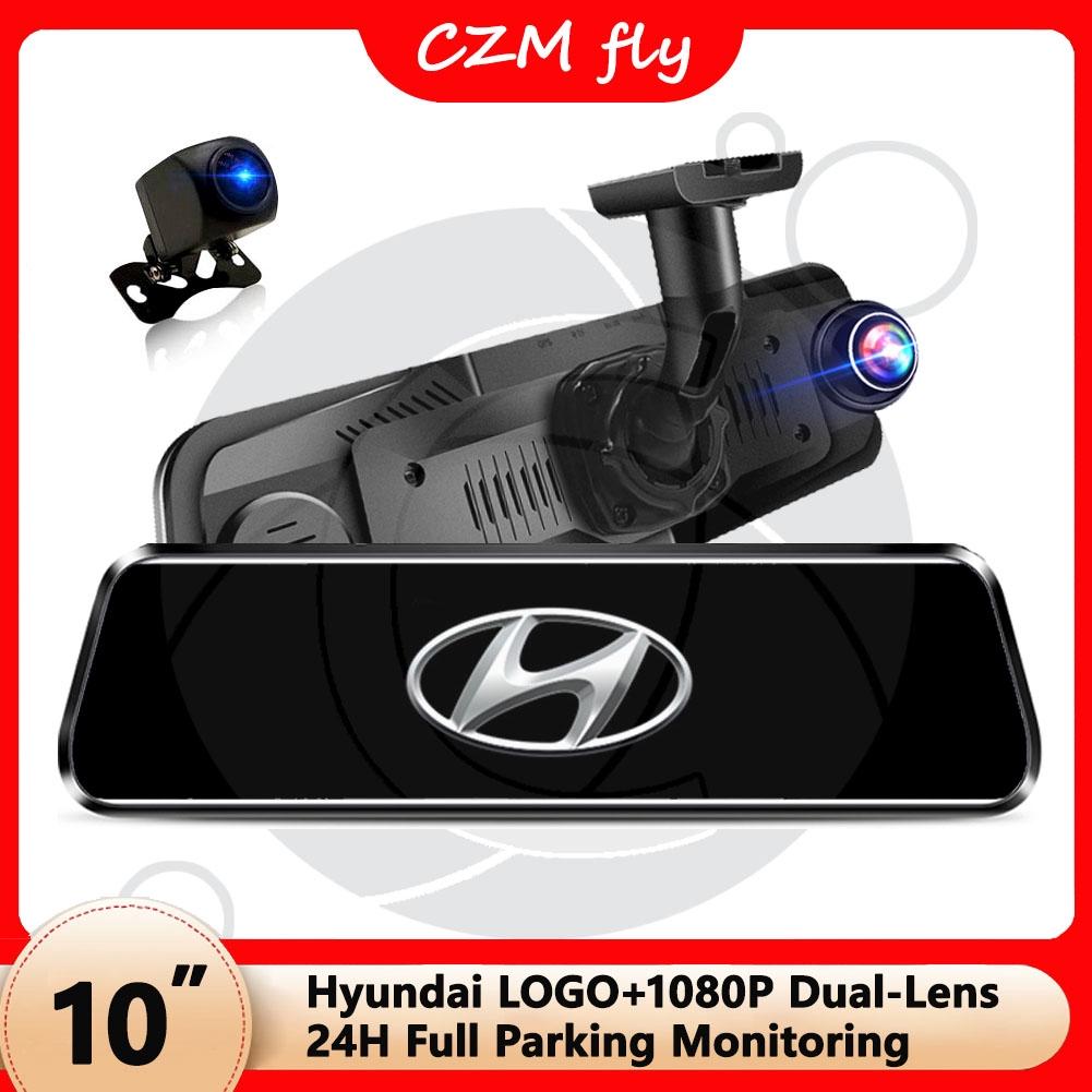 Custom Logo for Hyundai10''1080P Dash Cam Dual-Lens Original Car bracket Parking Monitoring Car Camera Stream Media