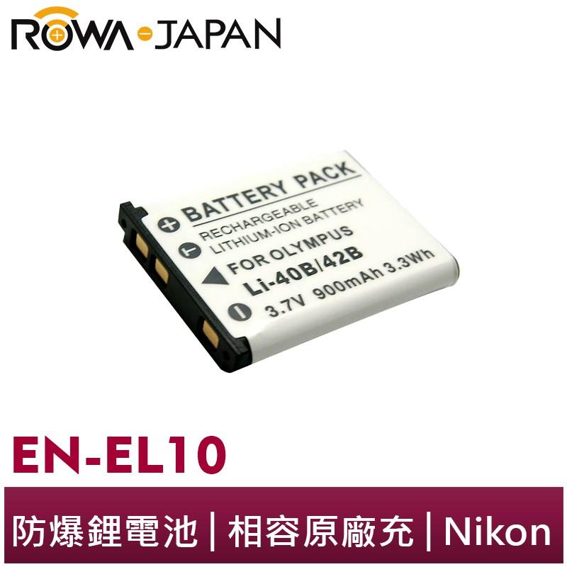 Ladegerät EN EL10 ENEL10 für Nikon Coolpix S230 S500 S510