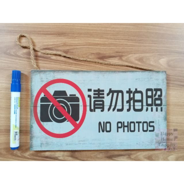 26x15cm No Photos hanging sign rustic effect
