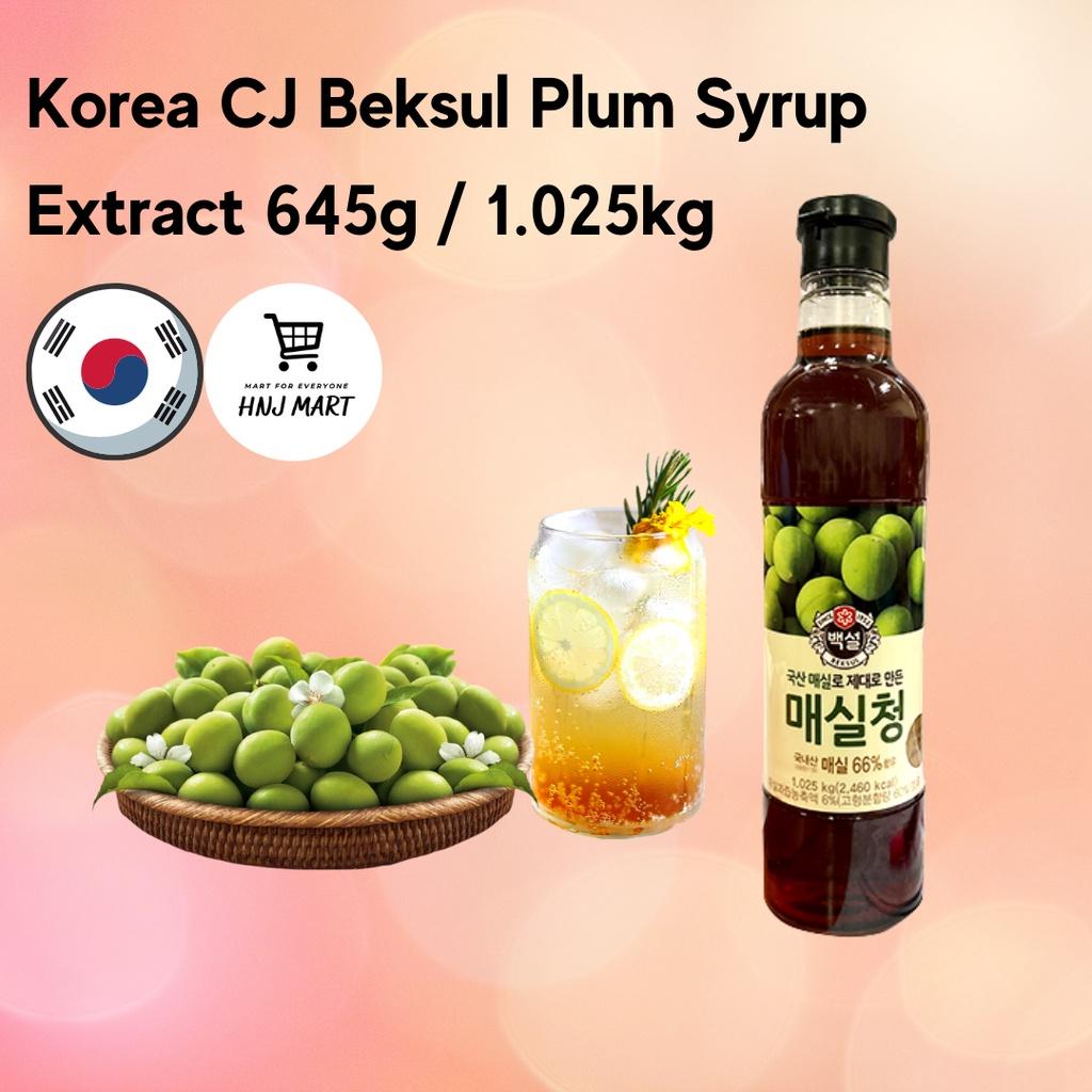 Korea CJ Beksul Plum Syrup Extract 645g / 1.025kg