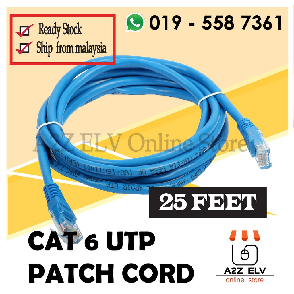 Cat 6 UTP Patch Cord Cable  with 25 Meter
